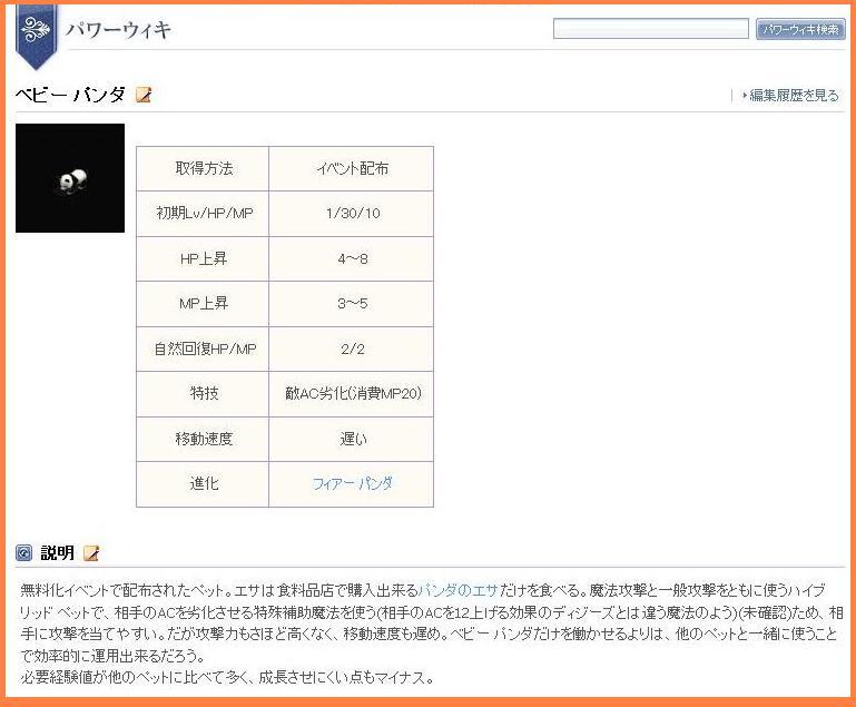 2011-0227-1-001.jpg