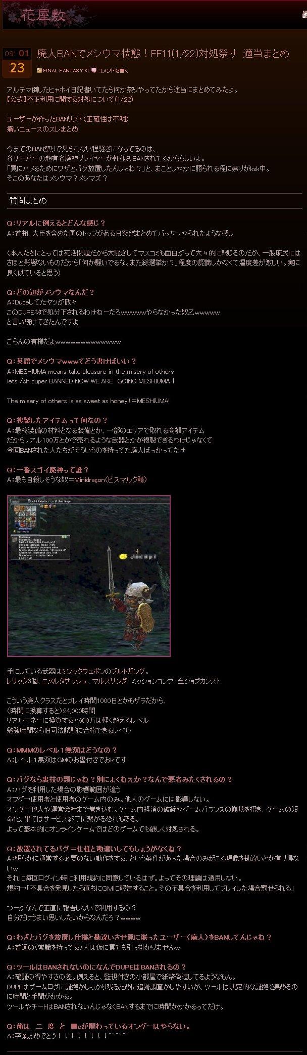 2011-03-01_205145.jpg
