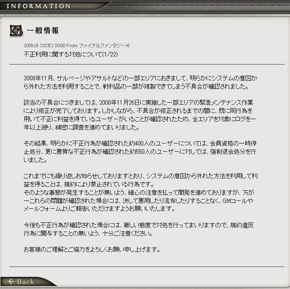 2011-03-01_205300.jpg