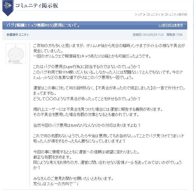 2011-03-01_210405.jpg