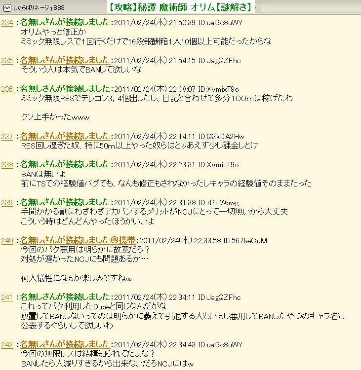 2011-03-01_213521.jpg