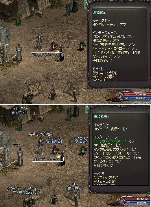 2011-03-02-1-LinC0003.jpg