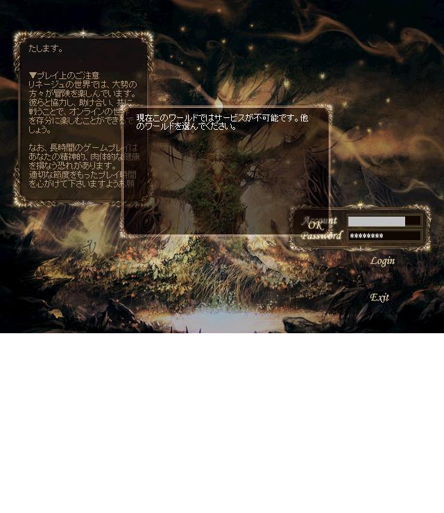 2011-03-04-002.jpg