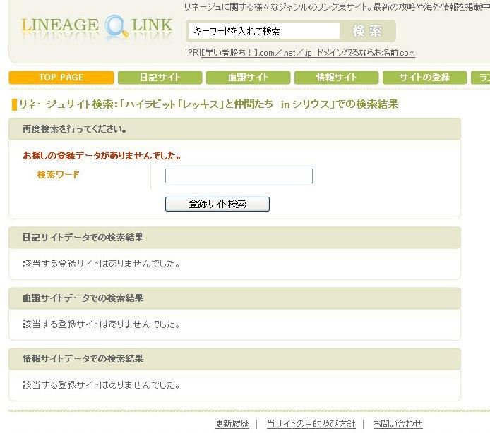 2011-03-04_201410.jpg