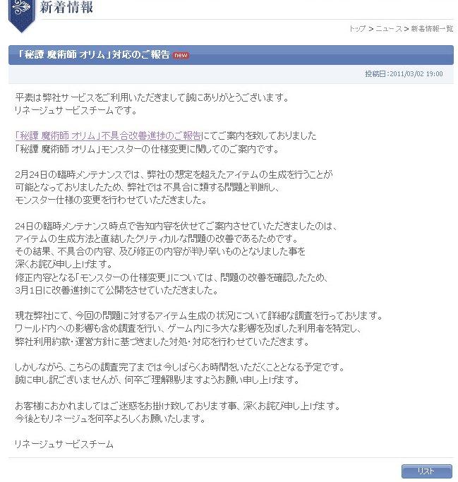 2011-03-04_205952.jpg