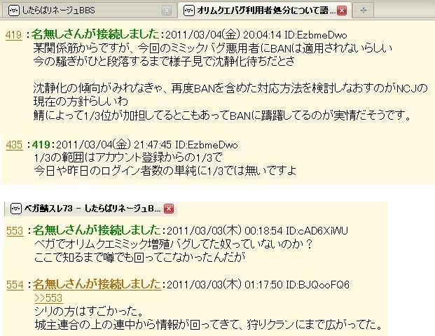 2011-03-05_180400.jpg