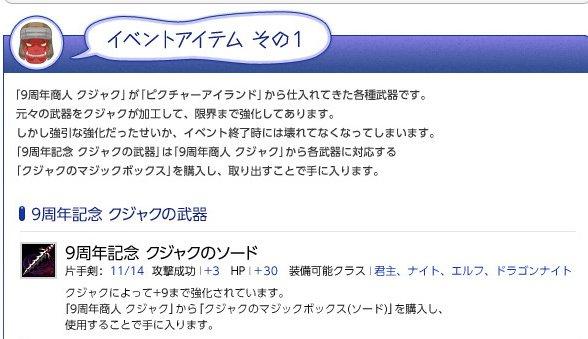 2011-03-05_220358.jpg