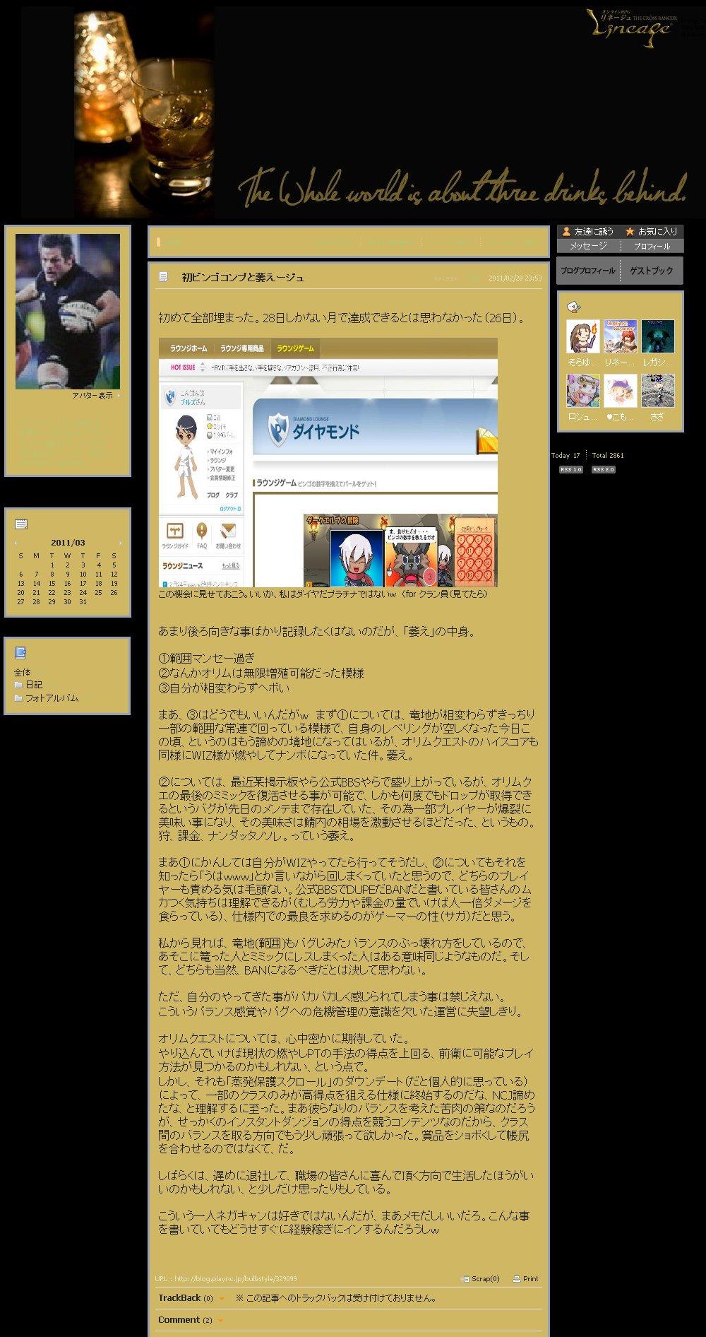 2011-03-05_223140.jpg