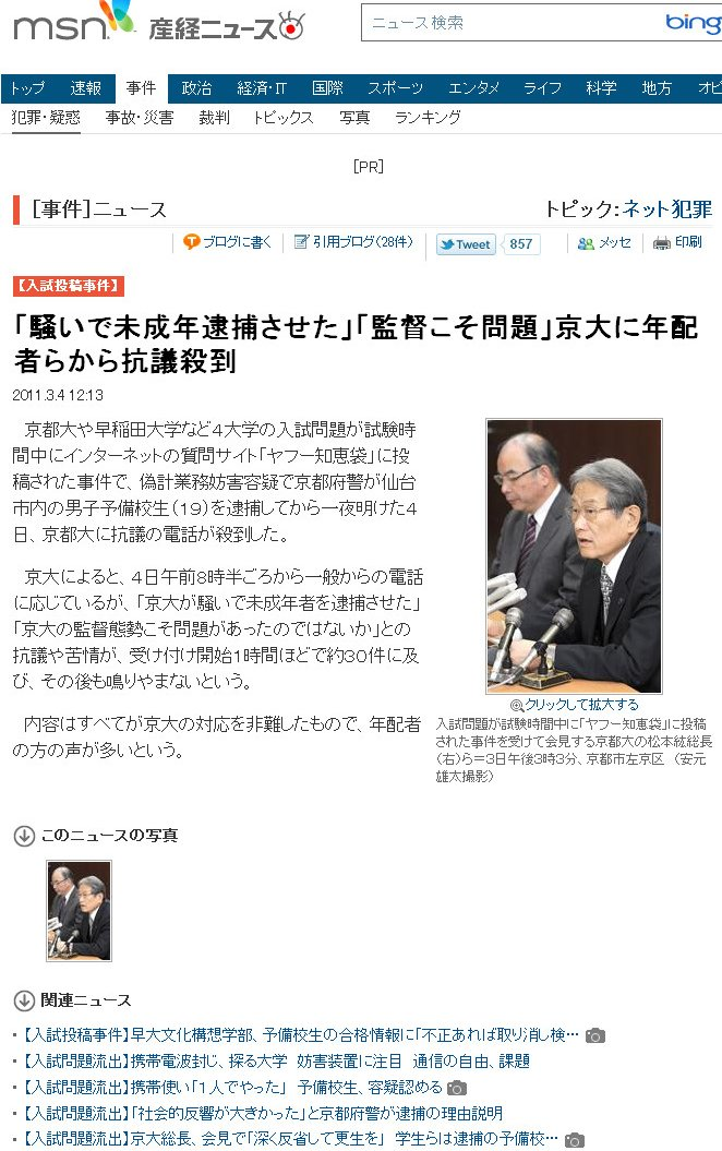 2011-03-05_223310.jpg