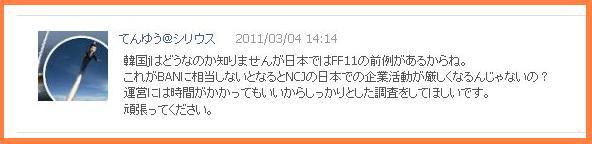 2011-03-05_224548.jpg