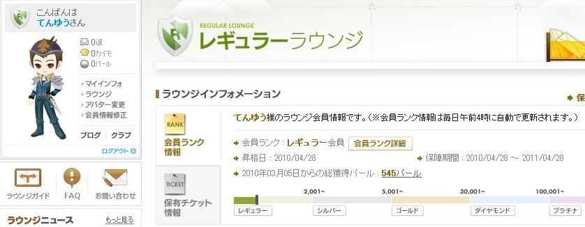 2011-03-05_230806.jpg
