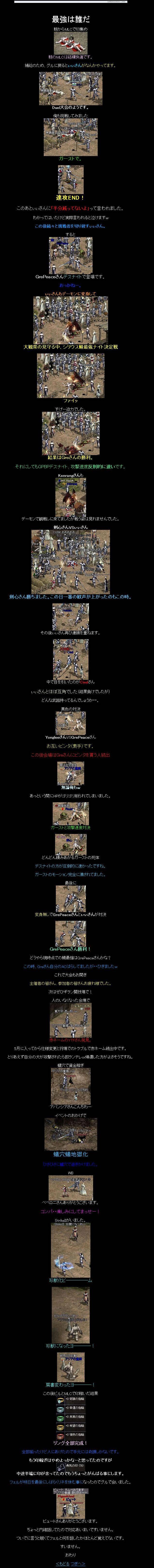 2011-03-06_193023-1.jpg