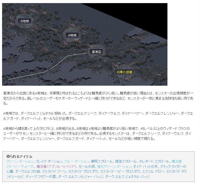 2011-03-07_135107.jpg