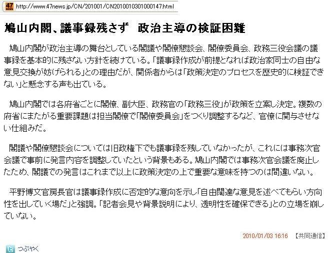 2011-03-11_080235.jpg