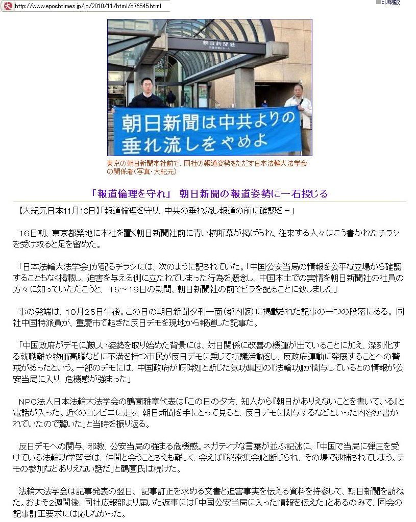 2011-03-11_081011.jpg