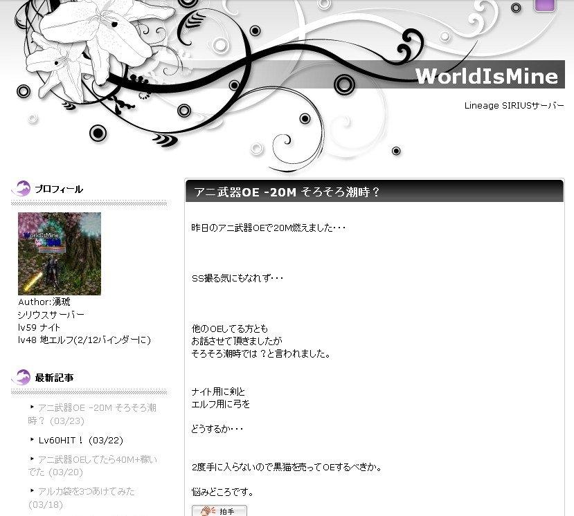 2011-03-24_133525.jpg