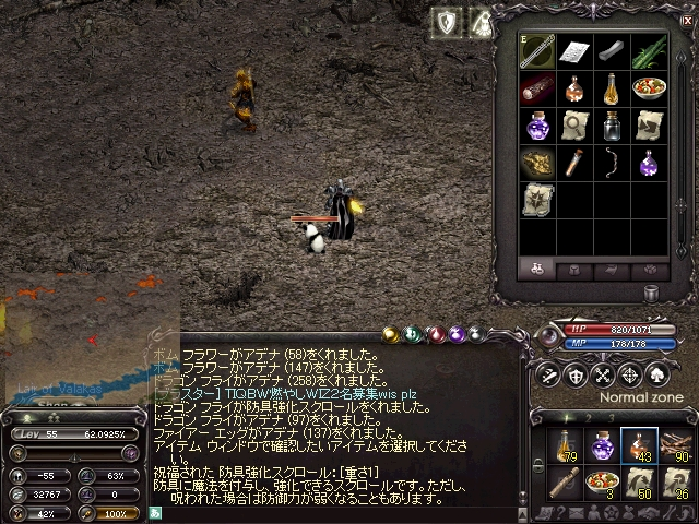 20110228-1-LinC0010.jpg