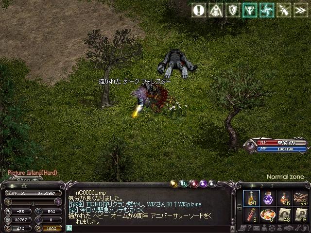 20110308-2-LinC0003.jpg