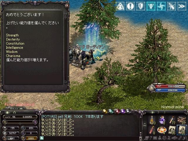 20110310-2-LinC0002.jpg