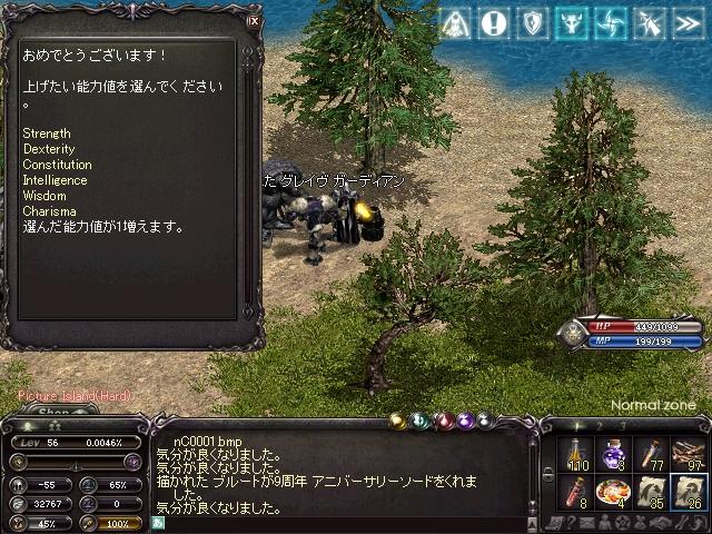 20110310-2-LinC0003.jpg