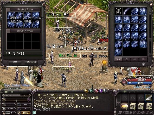 20110311-1-LinC0003.jpg