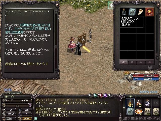 20110313-1-LinC0001.jpg