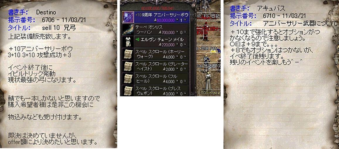 20110321-2-LinC0002.jpg
