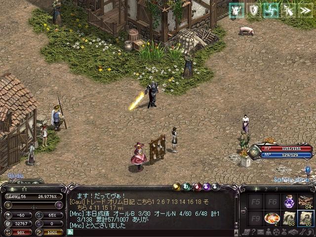 20110323-2-LinC0001.jpg
