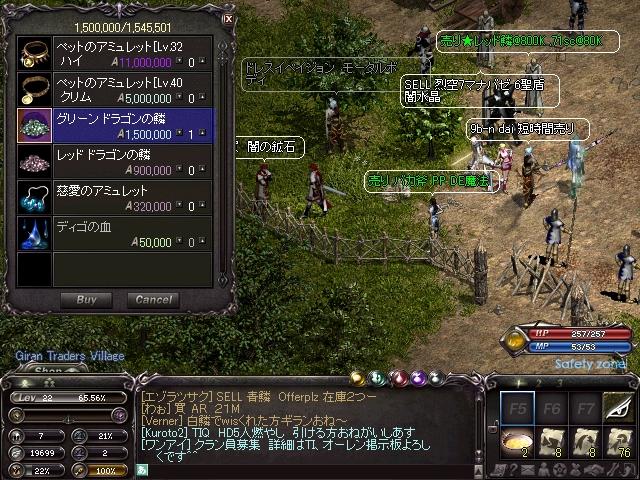 20110329-2-LinC0000.jpg