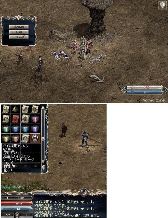 LinC20080606-2-0005.jpg