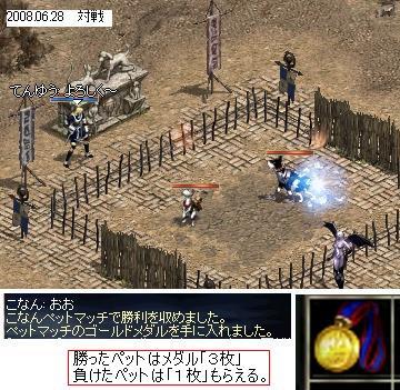 LinC20080629-1-0001.jpg