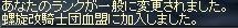 LinC20080702-1-0002.jpg