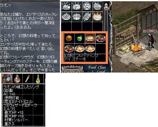 LinC20080702-1-0005.jpg