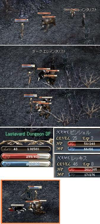 LinC20080703-1-0003.jpg