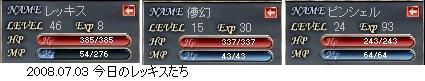 LinC20080703-1-0004-2.jpg