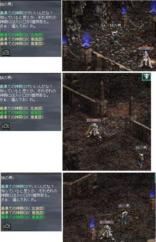 LinC20080704-1-0001-1.jpg