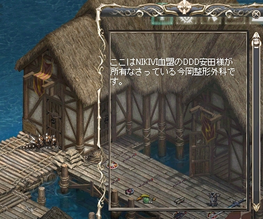 LinC20080705-1-0001.jpg