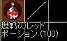 LinC20080706-1-0002.jpg