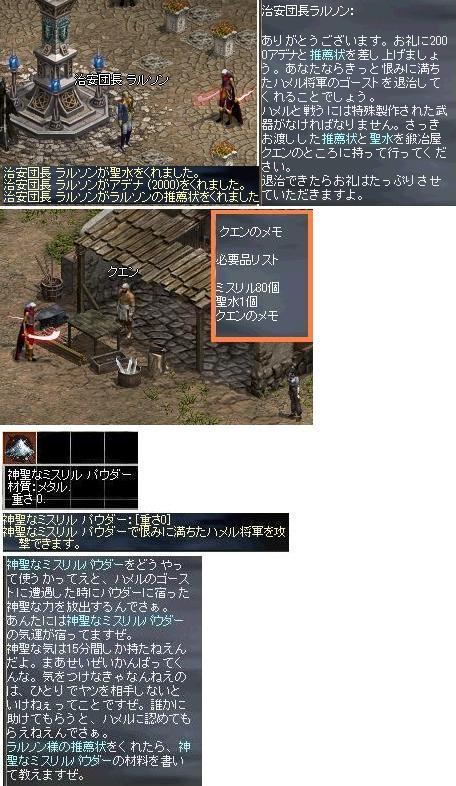 LinC20080709-1-0001-2.jpg
