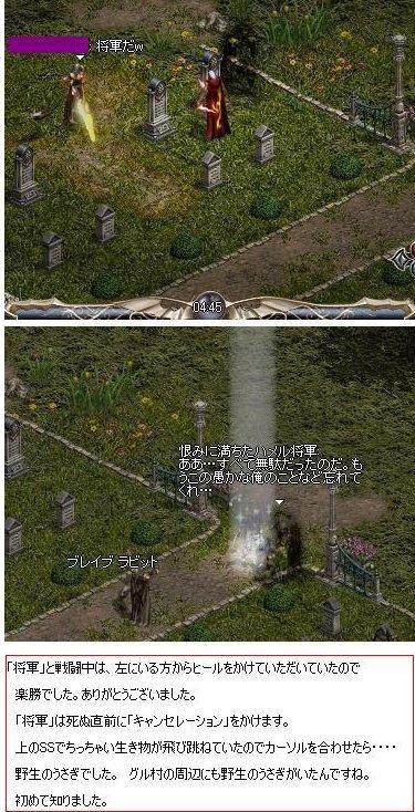 LinC20080709-1-0002-1.jpg