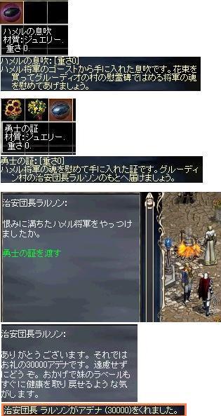 LinC20080709-1-001-3.jpg