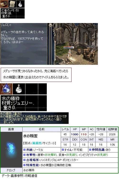 LinC20080711-1-0003.jpg