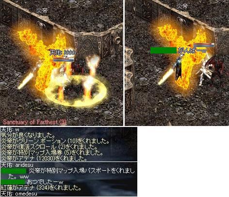 LinC20080714-2-0001.jpg