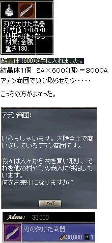 LinC20080716-1-0002.jpg