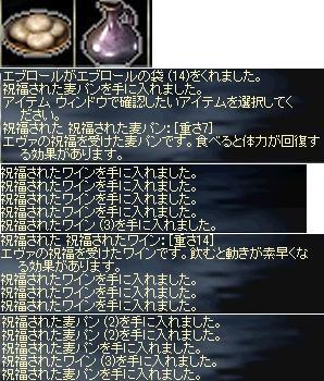 LinC20080717-1-0002.jpg