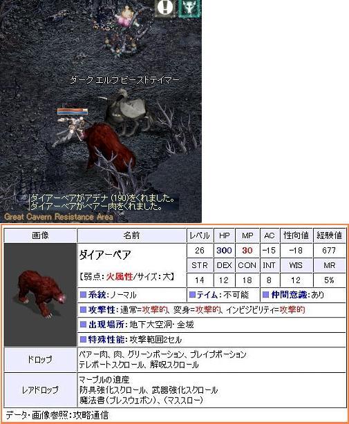 LinC20080720-1-0000-2.jpg