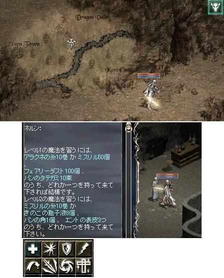 LinC20080720-1-0001.jpg
