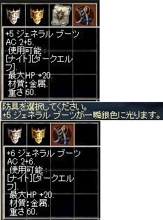 LinC20080720-1-0002.jpg