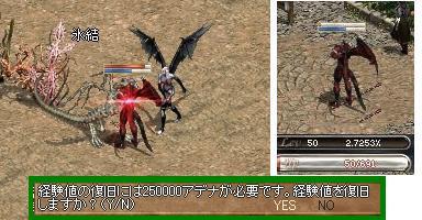 LinC20080722-2-0001.jpg