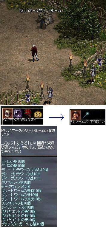 LinC20080728-2-0002.jpg